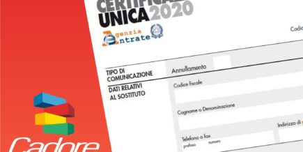 CU 2020